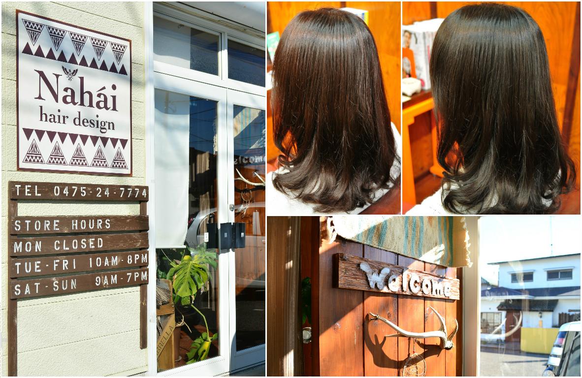 ■Nahai hair design(ナハイ ヘアーデザイン)