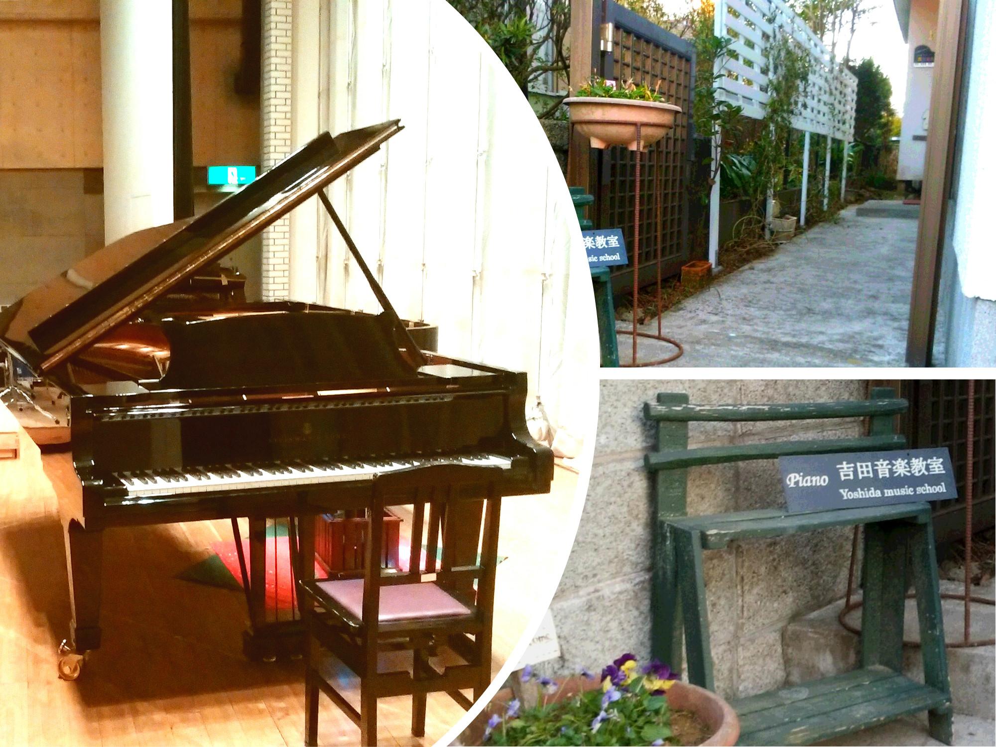 ■Let's ピアノ♪~Yoshida music school~